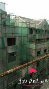 碧桂园凤凰首府采用我公司水泥基发泡板